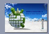 Shenzhen Ali Brother Technology Company