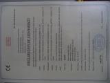 CE Certificate of GDG Series Generator