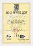 ISO90001 Coaxial Cable Certificate