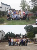 2015 TOUR TO ZHUGE BAGUA VILLAGE