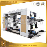 Non woven Fabric Flexographic Printing Machine