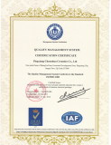 chemshun ISO9001:2008 CERTIFICATE