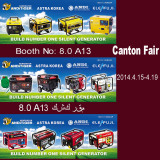 2014 Canton Fair Spring