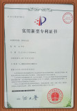 Patent Certificate for Load Moment Indicator