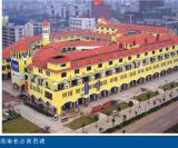 Hu′nan Changsha Trade center