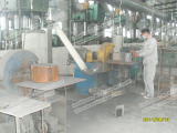 Factory Inspection