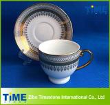 Vintage Ceramic Cup and Saucer Set