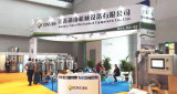 51st China National pharmaceutical Machinery Exposition