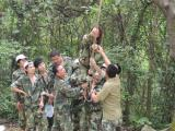 Outdoor Expand Training