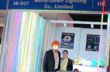 2012 Hongkong Lighting Fair