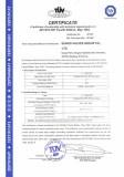API607-Fire-Safe Certificate