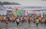 2016 Suzhou Jinjin Lake Internatial Half marathon - we are here!