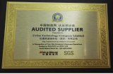 SGS Audited Supplier Certification 2016