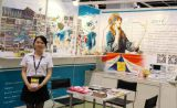 31th Hong Kong Gifts & Premium Fair