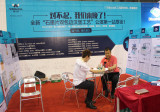 South China Die cutting Process Technology Trainning in June of 2016