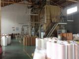 Film Blowning Workshop