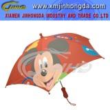 Cartoon Straight Children Umbrella(JHDC0008)