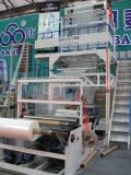 Rotary Die Head Film Blowing Machine (Chinaplast 2008)