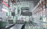 hitachi 5 faces machine center