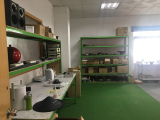 R & D Office