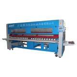 ZDB Folding Machine