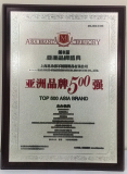 "Solid was Awared ""Top 500 Asia Brand"""