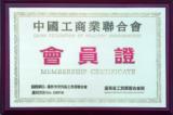Chairman Auto Parts Accessories Association