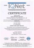 Dingchang Certificat of OHASA