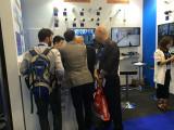 2016 IFSEC Exhibion in UK