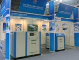China Import Export Kunshan 2014 Exhibition