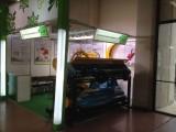 Kaideli Implements in EIMA Exhibition