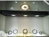 circular blade showcase