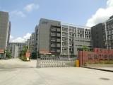 ARK Shenzhen Factory Base