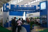 2013 Exhibition