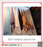 optical fair-8