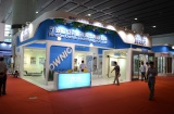 2013 CHINA (GUANGZHOU) INTERNATIONAL BUILDING & DECORATION FAIR