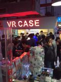 VR CASE STORE