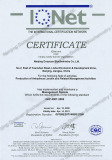 ISO14001: 2004