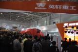 2013 Beijing BICES Exhibition
