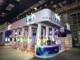 V.MAX 2015 GUANGZHOU LIGHTING FAIR