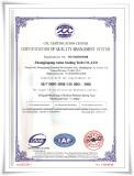 Asinoseal passed ISO 9001:2008 Certificate
