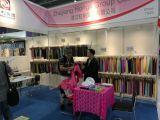 Hongkong fabric show - 2016.10