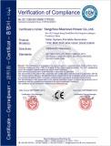 ECM Assessed Professional Supplier