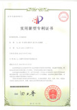 Vertical fluidized bed patent certificate