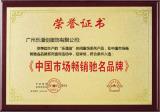 Certificates 2
