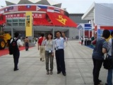 The 5th CHINA-ASEAN Expo