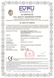 EC Certificate of PLX160 Radiograph System
