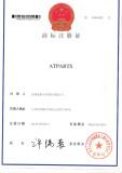 Brand Register License