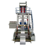 ABA Three Layer Co-extrusion Film Blowing Machine For Shopping Bag