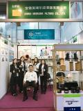 We are in canton fair